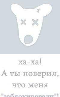 Діма Суходола, 25 октября , id135926098