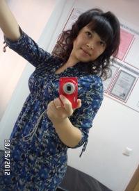 Гульмира Аршанова, 11 апреля 1993, Кривой Рог, id139972104