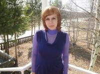 Мансурова Александра, 13 ноября 1985, Нягань, id169524508