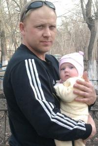 Дмитрий Кроваткин, 17 мая 1979, Челябинск, id77606856