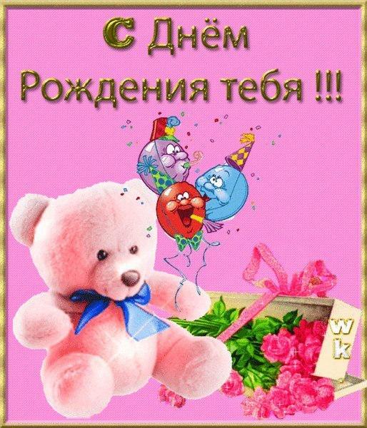 Поздравления с днем рождения маленькой племяннице от тети в прозе