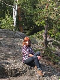 Юлия Тарасевич, 17 сентября , Санкт-Петербург, id4546965