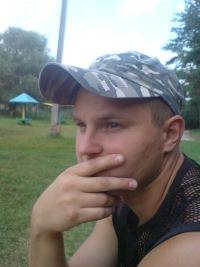Леша Сильчук, id162890298