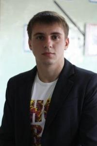Сергей Тимаков, 21 октября 1988, Николаев, id163854068