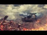 Палка - Нагибалка, Лайв Окс, AMX-50 Foch (155)