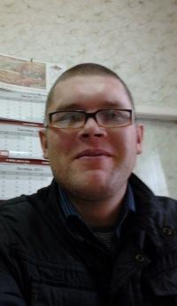 Николай Мартин, 8 июля 1968, Сысерть, id89436078