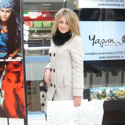 Ирина Данильченко, 21 апреля , Старый Оскол, id66987084