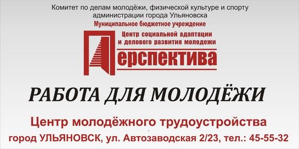 кожа чувствительнее, вакансии работы в городе ульяновск необходимые для