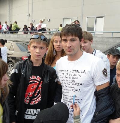 Александр Катаев, 11 декабря , Омск, id118987636