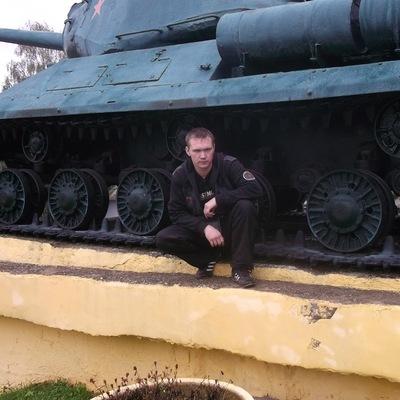 Александр Артист, 11 февраля , Брянск, id118833764