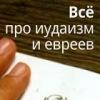 Toldot.Ru