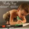 RubyKup © фото