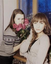 Katrine Kels, 21 сентября , Омск, id161242274