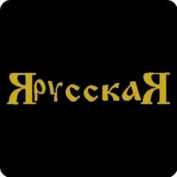 48-50.  Купить майки Я русская в интернет магазине маек Funmaika.