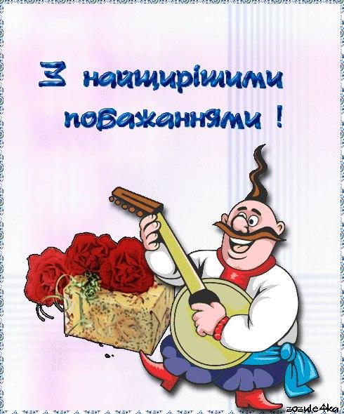 Михайло Остапів | ВКонтакте