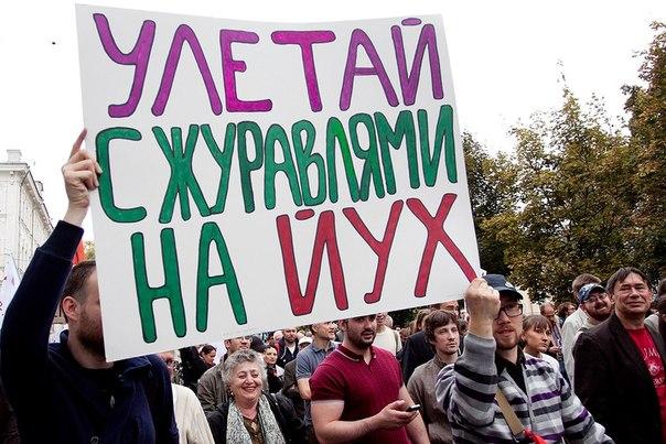 В штабе АТО не подтвердили информацию о российских истребителях над Луганском - Цензор.НЕТ 9434