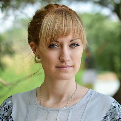 Екатерина Дема, 21 июля 1989, Краснодар, id131486578