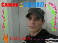 Вячеслав Дектярников, 2 июля 1977, Тюмень, id156782481