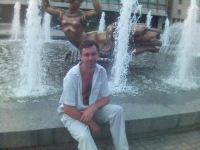 Сергей Лопата, 24 октября , Днепропетровск, id169568543