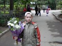 Владислав Абрамов, 1 августа , Гомель, id176222027