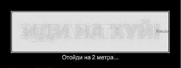 http://cs301214.userapi.com/v301214584/648/Ubj3MhNbQlw.jpg