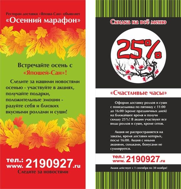 Торты на заказ мурманск вконтакте