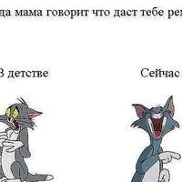 Бека Джамолдинов, 17 ноября 1996, Москва, id226798536