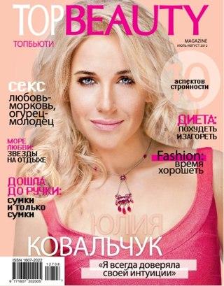 стс 9 канал киров официальный сайт