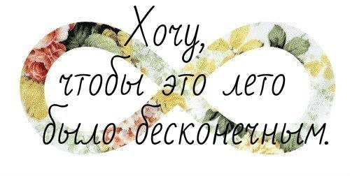 Лето,солнце жара, зажигай до утра!!))) | ВКонтакте