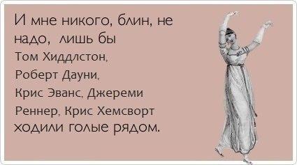 http://cs301215.userapi.com/v301215926/2253/1Oc5Qtk7JSc.jpg