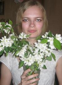 Татьяна Чудинова, 17 августа 1988, Новосибирск, id162083818