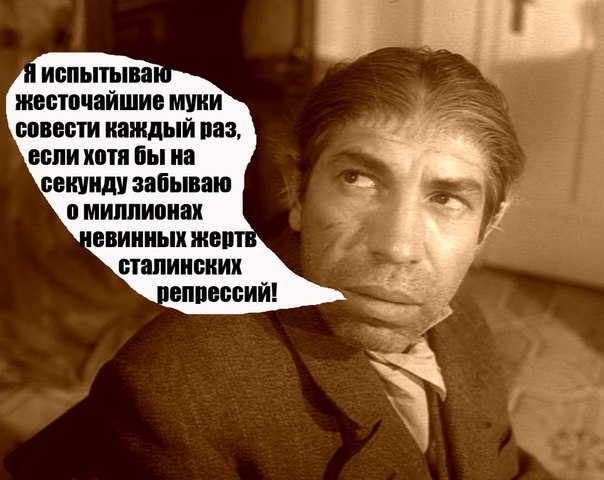 Шариков Анекдоты