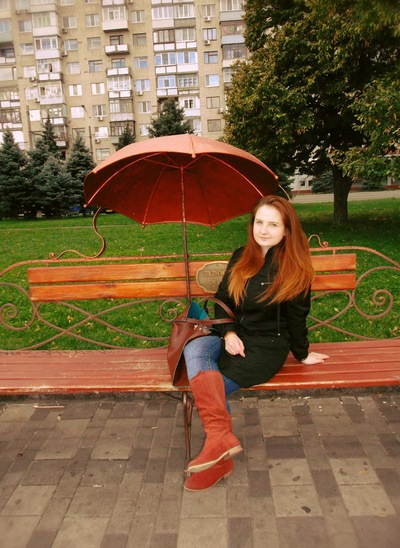 Інна Онуфрієнко, 12 марта , Днепропетровск, id15776326