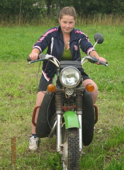 Татьяна Ефремова, 2 июня 1990, Донецк, id151949349