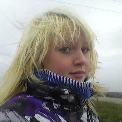Люда Аристова, 1 августа 1998, Ужгород, id187419744