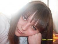 Яна Климантова, 25 июня 1998, Москва, id158919720
