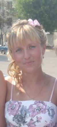 Лена Охапкина, 4 апреля 1984, Кинешма, id38698588