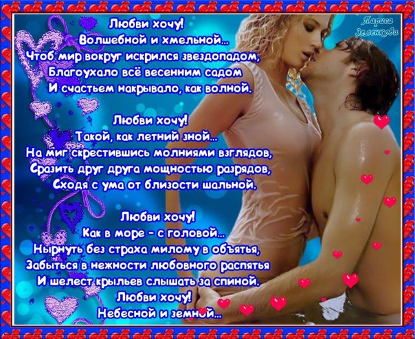 smotret-porno-lyubitelskiy-kunilingus