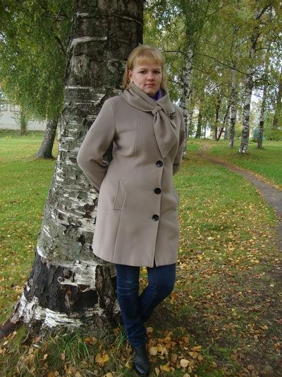 Татьяна Григорьева, 18 ноября , Тихвин, id13721264
