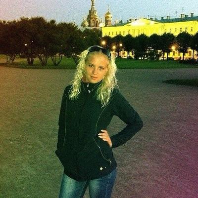 Екатерина Москаленко, 29 ноября 1989, Саратов, id30075276
