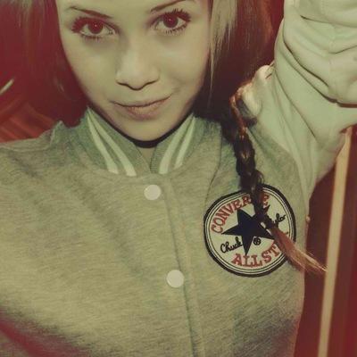 Анастасия Калинина, 21 сентября 1997, Барабинск, id183767792