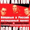 "VNV NATION | ICON OF COIL | E-GENS | 6 апреля, клуб ""P!PL"""