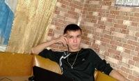 Андрей Валетов, 14 января , Новосибирск, id133117051