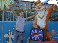 Максим Шергин, 19 декабря , Улан-Удэ, id152719174