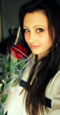 Алиса Василевич, 6 июня 1993, Харьков, id168975347