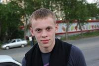 Ярослав Хромых, 7 июля 1994, Нижний Тагил, id45746629