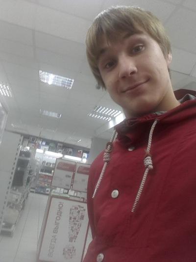 Максим Ярославович, 27 июля , Нижнекамск, id93269248