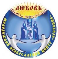Православный молодёжный центр «Сретение» (ВКонтакте)