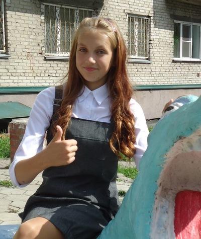 Юлия Андронова, 29 апреля , Барнаул, id108531183