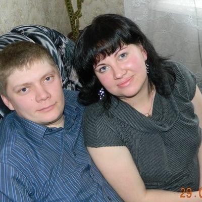 Юлия Павлова, 2 декабря , Кушва, id102115341